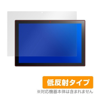 【15%OFFクーポン配布中】ASUS Chromebook Detachable CM3 保護 フィルム OverLay Plus for ASUS Chromebook Detachable...