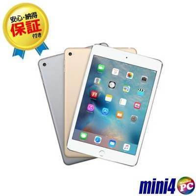 Apple iPad mini4 Wi-Fi+Cellular A1550 【中古】 64GB iOS14 Apple A8搭載 液晶7.9型 中古タブレットパソコン Wi-Fi Bluetooth...