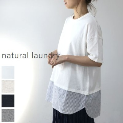 【50%OFF】Final Summer Sale natural laundry(ナチュラルランドリー)カード天竺パネルパネル ロングT 4colormade in japan7212c-039【...