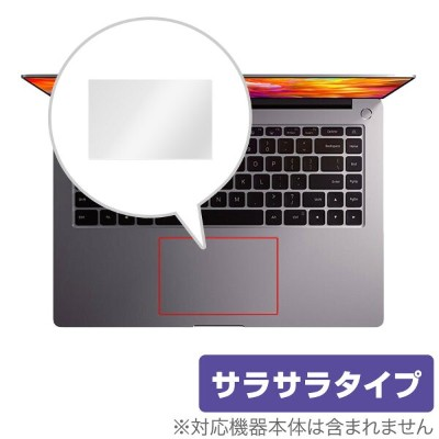 Xiaomi RedmiBook Pro 14 トラックパッド 保護 フィルム OverLay Protector for Xiaomi RedmiBook Pro 14 アンチグレア...