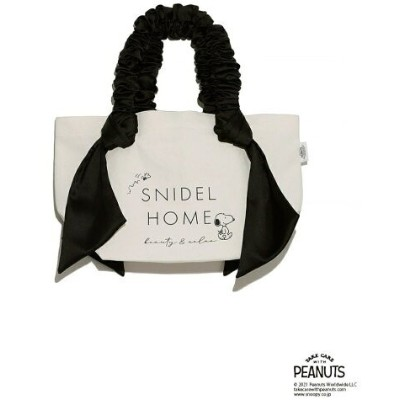 SNIDEL HOME SNOOPYキャンバスバッグ SMALL スナイデルホーム その他 その他 ブラック