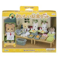 シルバニアファミリー 人形 給食セット S-57 Sylvanian Families School Kindergarden Delicious Lunch Set S-57
