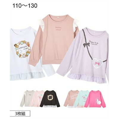 Tシャツ カットソー キッズ 女の子 デザイン プリント 3枚組 子供服 オフ+ラベンダー+ピンク 肩フリル /ピンク 音符 +ロースピンク+ミント/黒+ベージュ+ピンク リボン 身長110/120...