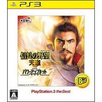 【PS3】信長の野望・天道withパワーアップキット PS3 the Best