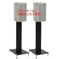 Sonus-Faber - STAND-OLYMPICA(ペア)