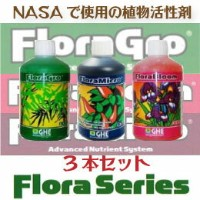 液体肥料のGHE Flora Series 500ml3本セット Hydroponic Nutrients