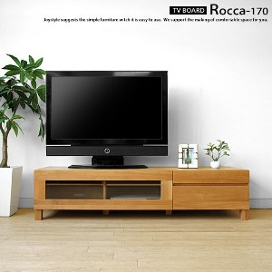 170cm rocca tv170. Black Bedroom Furniture Sets. Home Design Ideas