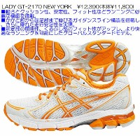 asics2012限定生産 LADY GT-2170 NEW YORK