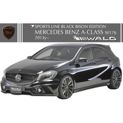 【M's】W176 ベンツ Aクラス (2013y-) A180 A250 WALD SPORTS LINE Black Bison Edition フルエアロ 3点 //BENZ ヴァルド...