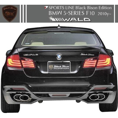 【M's】F10 BMW 5シリーズ ('10y-) 523i 528i 535i 550i WALD Sports Line Black Bison Edition リアバンパースポイラー ...