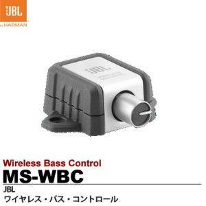 【JBL】ワイヤレス・バス・コントロール適合アンプ:MS-A1004/MS-A5001MS-WBC お取り寄せ商品