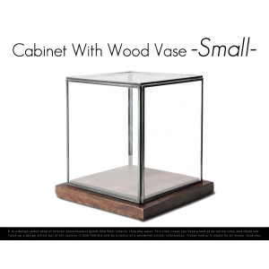 Cabinet With Wood Vase Ssize / キャビネット ウィズ ウッド ベース Sサイズ GLASS DOME /ガラスドーム ガラスケース ショーケース detail ...