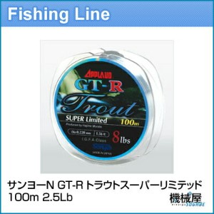 GT-R TROUT SUPER-LIMITED 100m 2.5Lb■トラウト スーパーリミテッド サンヨーナイロン ライン APPLAUD LINE 釣り フィッシング トラウトフィッシング 糸