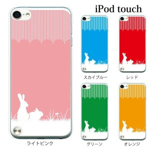 iPod touch 5 6 ケース iPodtouch ケース アイポッドタッチ6 第6世代 2匹のうさぎ TYPE2 ウサギ / for iPod touch 5 6 対応 ケース カバー...