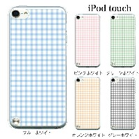 iPod touch 5 6 ケース iPodtouch ケース アイポッドタッチ6 第6世代 パステルチェック/ for iPod touch 5 6 対応 ケース カバー かわいい 可愛い...