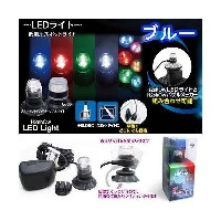 H2shOw LEDライト ブルー 水槽用照明 LEDライト アクアリウムライト 関東当日便