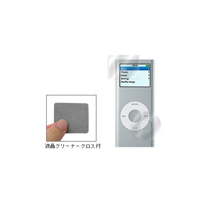OverLay Brilliant for iPod nano(2nd Gen)(OBIPDN2) 【ポストイン指定商品】 保護フィルム 保護シール 保護シート 液晶保護フィルム 液晶保護シート...
