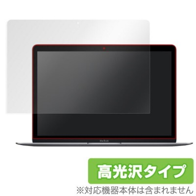 MacBook 12インチ 用 保護 フィルム OverLay Brilliant for MacBook 12インチ 【ポストイン指定商品】 保護フィルム 保護シール 液晶保護フィルム...