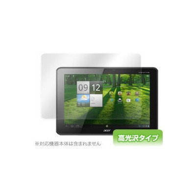 ICONIA TAB A700 用 保護 フィルム OverLay Brilliant for ICONIA TAB A700 【ポストイン指定商品】 保護フィルム 保護シール 保護シート...