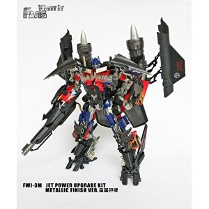 Fans Want It FWI-3M JET POWER UPGRADE KIT 2.0 ジェット パワー キット