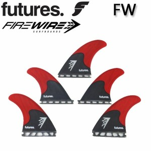 FUTURE FINS 【フューチャーフィン】FIREWIRE CARBON LARGE 5FIN SET 【RED】[ファイヤーワイヤーカーボン]FW 5フィン 【あす楽対応】