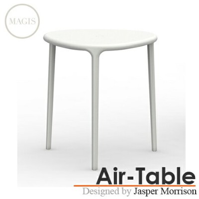 【MAGIS】AIR TABLE triangle (全2色)