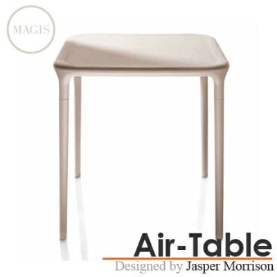 【MAGIS】AIR TABLE square(全2色)