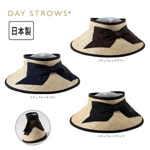 ≪SALE≫送料無料 石田製帽 DAY STROWS+ 日本製 リボンサンバイザー 麦わら帽子 ストローハット バイザー バオ草 天然素材 つば広ハット つば広帽子 折りたたみ コンパクト...
