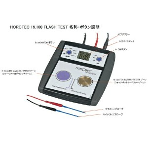 HOROTEC MSA19.108 FLASHTEST F219108