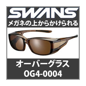 SWANS Over Glasse OG4-0004