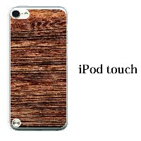 iPod touch 5 6 ケース iPodtouch ケース アイポッドタッチ6 第6世代 木目 TYPE3 / for iPod touch 5 6 対応 ケース カバー かわいい 可愛い...