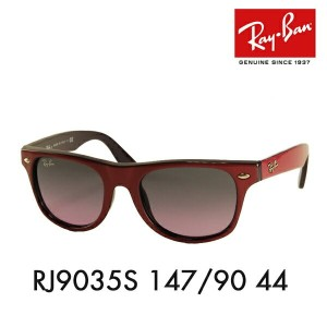 【OUTLET★SALE】レイバン サングラス RJ9035S 147/90 44 Ray-Ban 伊達メガネ 眼鏡 子供用 ジュニア キッズ