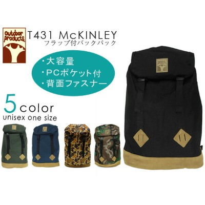 OUTDOOR PRODUCTS McKINLY T431 大容量 34L リュック アウトドア リュック アウトドアプロダクツ メンズ レディース リュックサック バックパック バッグ 黒 紺...