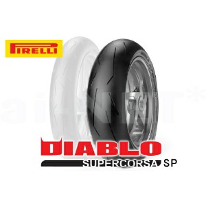 【CB1300 SUPER TOURING/09-09用】PIRELLI(ピレリ) DIABLO SUPERCORSA SP V2 180/55ZR17 ディアブロ スーパーコルサSP V2...