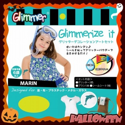 【12点までメール便も可能】 Splashin' Around Glimmerize it 【_GI010】_HB