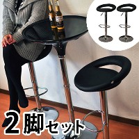 Do ghn t Bar Chair ドーナツバーチェア2脚セットWCH-4744 カウンターチェア イス・チェア カウンター椅子 バー スタンドチェア モダン シック デザインチェア AWL...