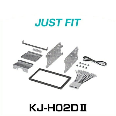 JUST FIT ジャストフィット KJ-H02DII 取付キット