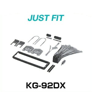 JUST FIT ジャストフィット KG-92DX 取付キット