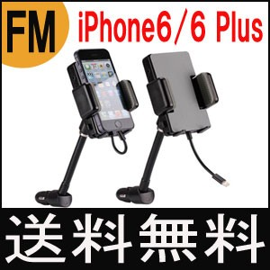 ( 相性保証付 NO:A-B-1-6 ) ( ALLKIT2 改良版 PLUS iphone5s 5c専用 ) iphone6 iphone6 plus 対応 車載ホルダー ALLKIT2 PLUS...