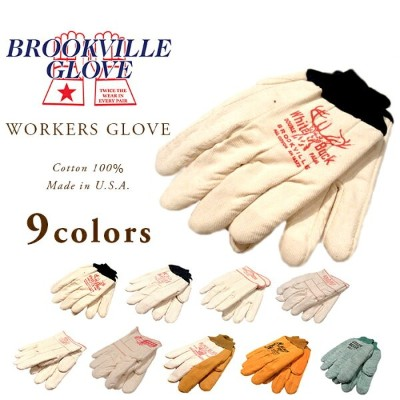 BROOKVILLE GLOVE(ブルックビルグローブ)#MADE IN U.S.A. WORKERS GLOVE (ワーカーズグローブ)