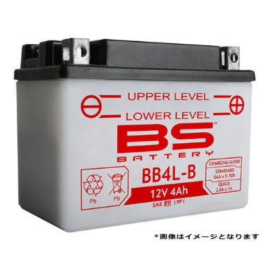 XS850/L/S用 BSバッテリー BB14L-A2 (YB14L-A2 GM14Z-3A FB14L-A2)互換 バイクバッテリー 液別開放式