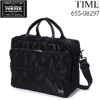 【SPU他利用でポイント最大17倍!】 吉田カバン PORTER TIME BRIEF CASE (655-08297) ポーター タイム A4ブリーフケース ビジネスバッグ 日本製