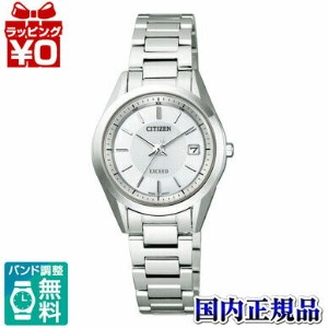ES1040-52A EXCEED エクシード CITIZEN シチズン 送料無料 プレゼント フォーマル