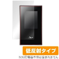 Aterm MR04LN 用 保護 フィルム OverLay Plus for Aterm MR04LN 【ポストイン指定商品】 保護フィルム 保護シート 保護シール 液晶保護フィルム 低反射タイプ
