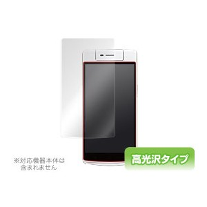 OPPO N3 用 保護 フィルム OverLay Brilliant for OPPO N3 【ポストイン指定商品】 保護フィルム 保護シール 保護シート 液晶保護フィルム 液晶保護シート...