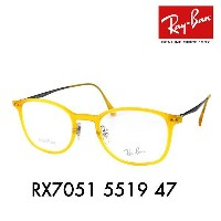 【OUTLET★SALE】アウトレット セール レイバン ライトレイ メガネ RX7051 5519 47 Ray-Ban LIGHT RAY