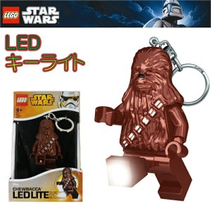【HOBBY】【LEGO】レゴ STAR WARS スターウォーズ チューバッカ キーチェーンLEDライト CHEWBACCA【あす楽対応】