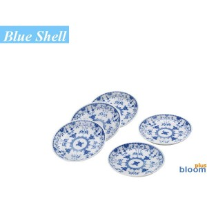 美濃焼 ブルーシェルフルーツ皿5枚セット 【径14x高2.5cm】【blueshell】【tableware,dish,plate,gift,made in japan】【bloom-plus】