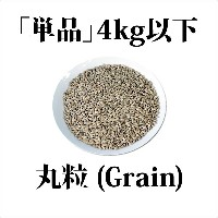 Weyermann ROASTED BARLAY(EBC1100~1200)「単品」4kg以下ホール(丸粒)100g