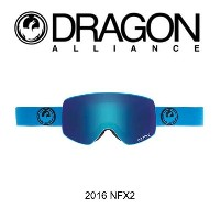 2016 DRAGON ドラゴン ゴーグル GOGGLE NFX2 AZURE/BLUE STEEL+YELLOW RED ION